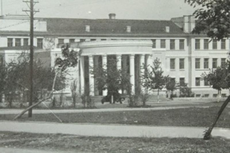 History of the University KBSU