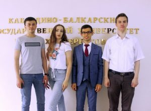 3 600 000 Rubles For Youth Projects KBSU