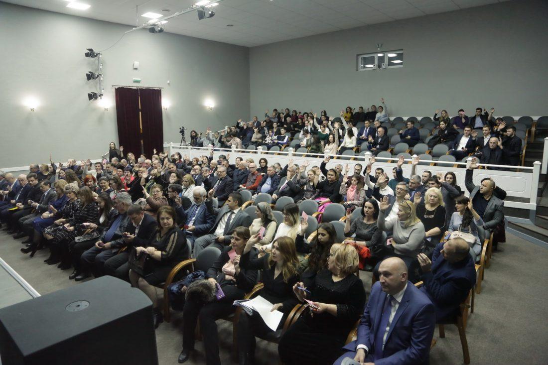 Rector Elections Held In KBSU