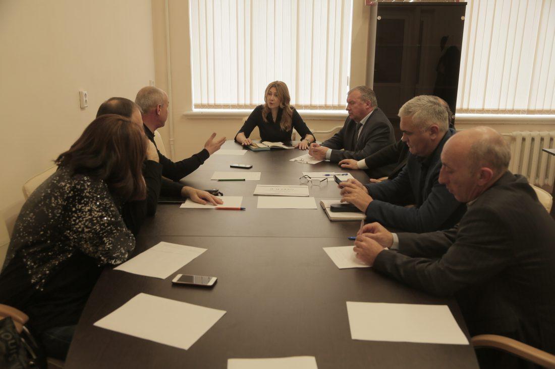 KBSU Held A Meeting