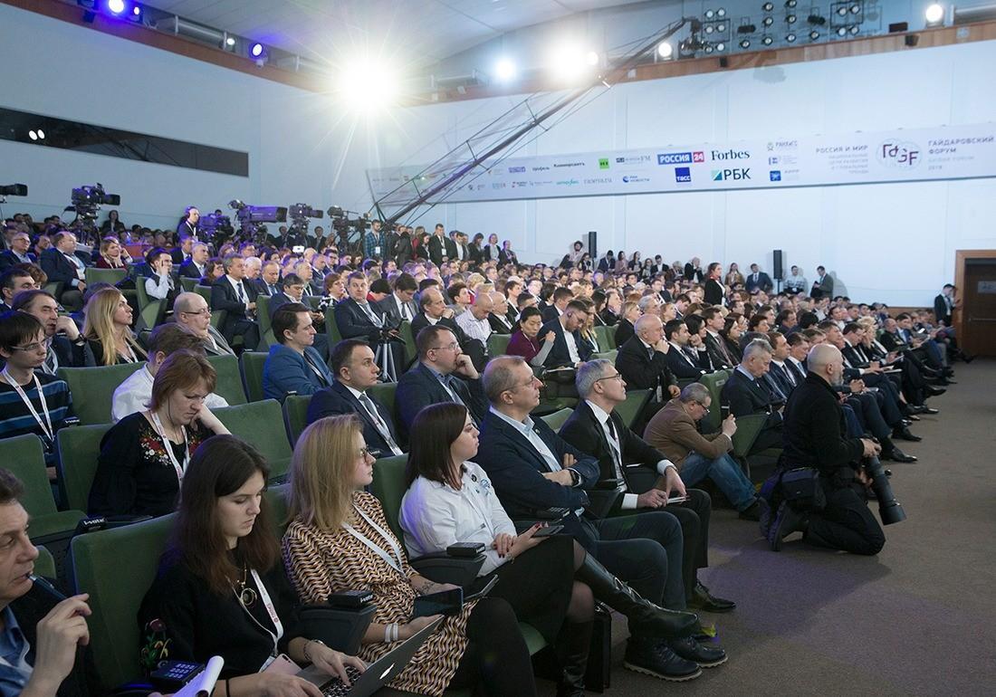"""KBSU Leaders Studies """"World Challenges"""" At The Gaidar Forum"""