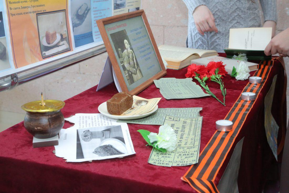 "KBSU Supports The All-Russian Memory Share ""Bockade Bread"""