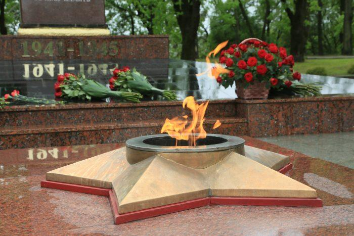 By the Eternal Flame