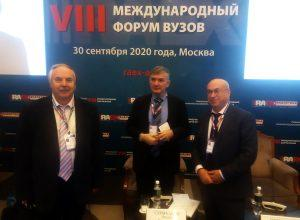 "Rector of KBSU Yuri Altudov took part in the VIII International Forum of Leading Universities ""Global Competitiveness"""