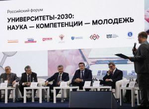 "KBSU took part in the Russian Forum ""Universities 2030"""