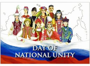 Happy National Unity Day!