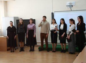 Pedagogical College Of KBSU Celebrated Mother Language Day