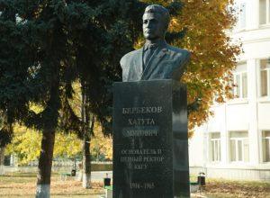 Remembering the rector of KBSU Hatuta Mutovich Berbekov