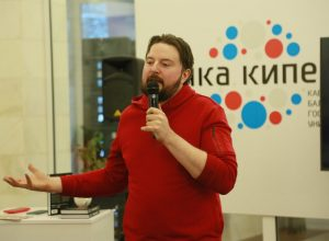 The artist of the popular video game World of Tanks Maxim Mikheenko talked to the students of KBSU