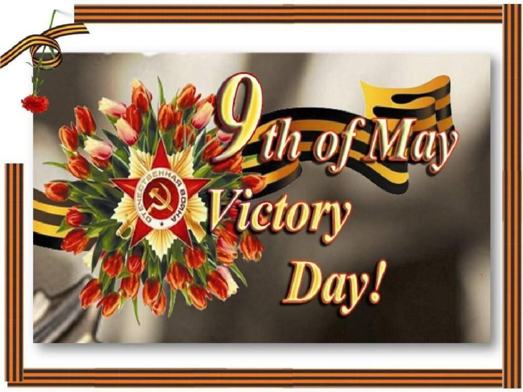Congratulations from the Acting Rector of KBSU Yuri Altudov on Victory Day