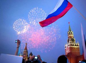 June 12 - Day of Russia